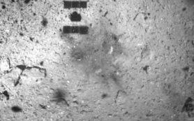 Япония сделает кратер на астероиде, чтобы получить подповерхностные образцы