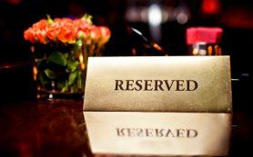 Парижский ресторан берёт штраф от 100 до 200 евро с тех, кто забронировал столик и не пришёл