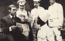 Лот с автографами Владимира Высоцкого выставлен на торги в Москве