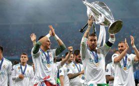 Рамос объявил, что остается в мадридском «Реале»