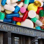Принят новый закон о вводе в оборот лекарственных средств