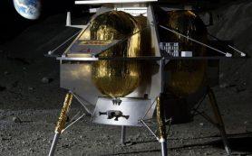 Три частные фирмы отправят посадочные аппараты к Луне в 2020 и 2021 гг. для НАСА