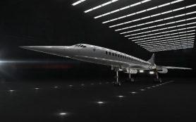 Разработчики перенесли первый полет сверхзвукового пассажирского самолета