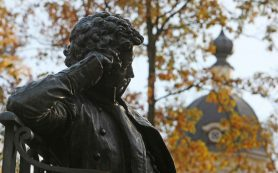 Как Петербург отметит 220-летие Пушкина