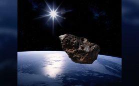 Астрономы пропустили массивный астероид, прошедший мимо Земли
