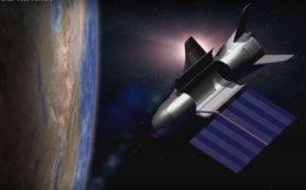 Военный космический самолет X-37B побил рекорд последней загадочной миссии
