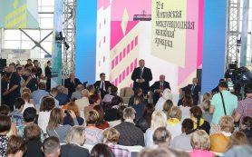 Писателей, поэтов и драматургов наградили на 32-й ММКЯ в Москве
