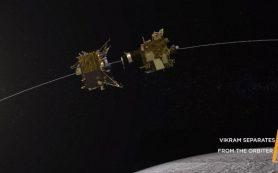 Индийский лунный аппарат Chandrayaan-2 готовится к посадке