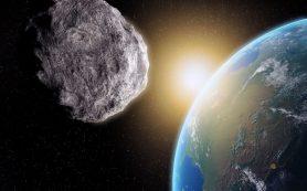 Астероид размером с самое высокое в мире здание пройдет вскоре мимо Земли