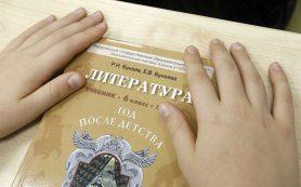 Ученые предложили включить в уроки литературы фэнтези и графические романы