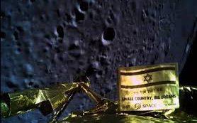 Израиль планирует вернуться на Луну – и на этот раз совершить успешную посадку