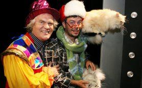 Юрий Куклачев — о жизни, кошках и любви