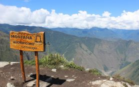 Путешественникам уже пора задуматься о посещении Мачу-Пикчу в 2020 году