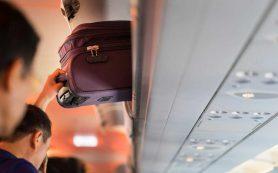 Белье в карман, а ноутбук под свитер: на что идут пассажиры с безбагажным тарифом?