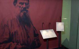 Рукописные страницы «Войны и мира» представлены в Швейцарии