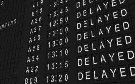 Компенсации за задержку рейса увеличились почти на 1000 долларов