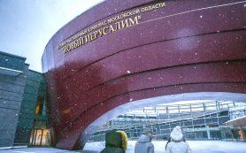 В музее «Новый Иерусалим» откроется выставка «Шагал: между небом и землей»