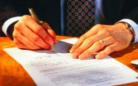 Как быстро оформить собственность через БТИ?