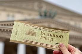 Вводятся штрафы за спекуляцию театральными билетами