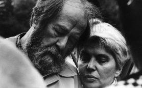 Воспоминания Александра Солженицына о том, как школьные годы определили его характер