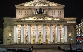 В Большом театре вручили государственные награды деятелям культуры