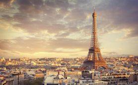 Сколько денег нужно, чтобы на День Святого Валентина улететь в Париж?