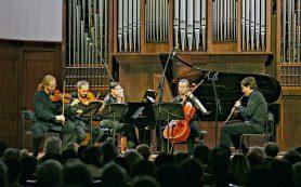 В Малом зале консерватории завершился фестиваль «Возвращение»