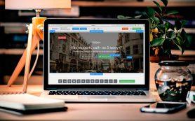 Как создать сайт в интернете: подбираем доменное имя