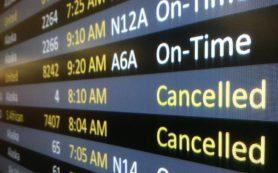 Еще четыре авиакомпании отменили вылеты в Китай до весны