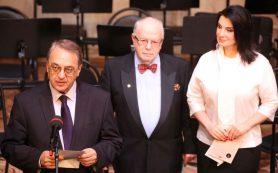 В Большом театре прошел концерт, посвященный Дню дипломатического работника