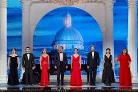 Оркестр «Таврический» поздравил Петербург с юбилеем