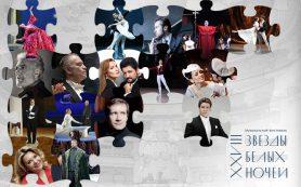 Мариинский театр перенес фестиваль «Звезды Белых ночей»