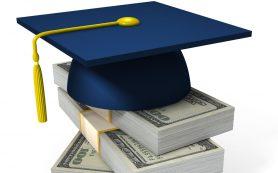 Особенности ссуды на получение образования