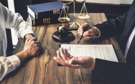 Быстрая юридическая консультация от юристов Российского юридического портала