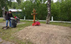 В Архангельске установят памятник северянам, погибшим в Финляндии