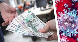 Когда правительство начнет возвращать деньги за путешествия внутри России?