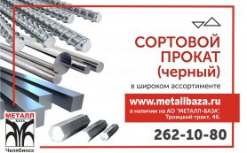 База по хранению и переработке металла