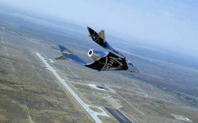 SpaceShipTwo VSS Unity от Virgin Galactic совершает тестовый полет