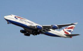 British Airways больше не будет летать на своих любимых Boeing 747. И вот, почему
