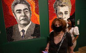 Третьяковская галерея представила проект «НЕНАВСЕГДА. 1968-1985»