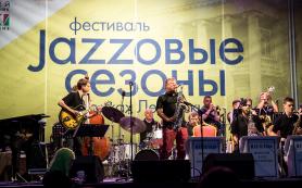 Фестиваль Бутмана «Jazzовые сезоны» пройдет в конце августа