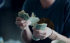 Где можно срочно взять деньги: советы для девушек