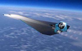 Virgin Galactic объявляет о первом этапе проектирования сверхзвукового самолета
