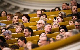 В Московской консерватории пройдет первый концерт со зрителями