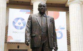В Москве открыли памятник главе Средмаша Славскому