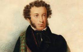 Пушкин поделился ссылкой