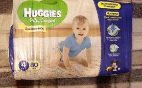 Обзор услуг магазина по продаже гигиенической продукции для детей
