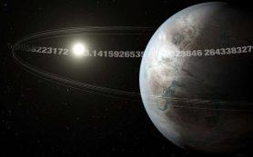 Открыта внесолнечная «планета пи» земного типа