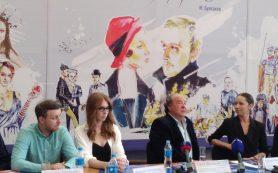 Во Владивостоке покажут новый вариант «Мастера и Маргариты»