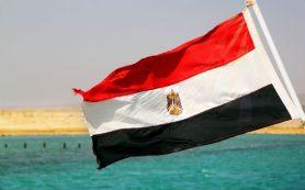 Для въезда в Египет туристам из РФ придется предоставить справку об отсутствии Covid-19